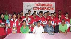 Winner of Astro-Olympiad 2006 at Khulna