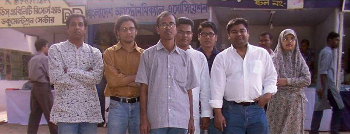 Founding members of Bangladesh Astronomical Association