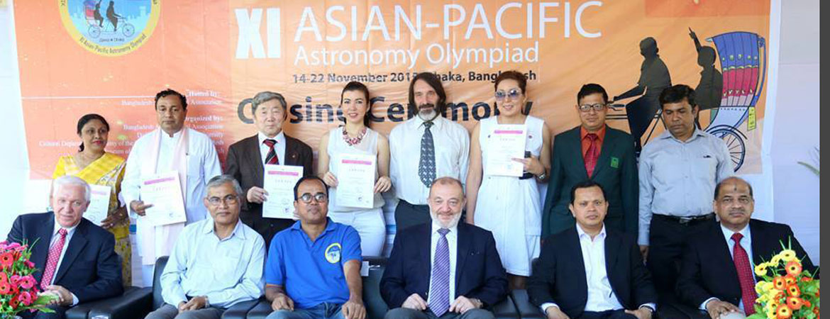 XI Asian-Pacific Astronomy Olympiad at Dhaka, Bangladesh