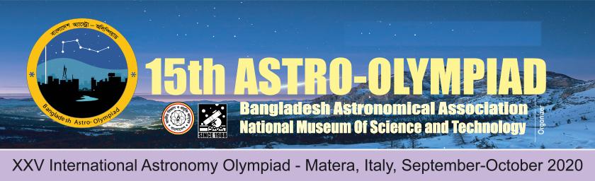 astronomy bangla